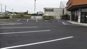 Parking Lot Asphalt Paving Center Moriches, Suffolk, New York.